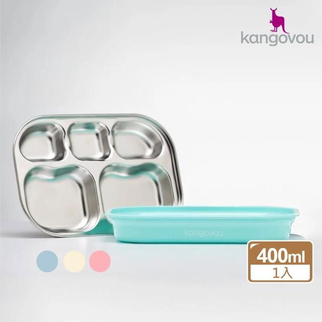 【美國 Kangovou 小袋鼠不鏽鋼安全兒童餐具】分隔餐盤
