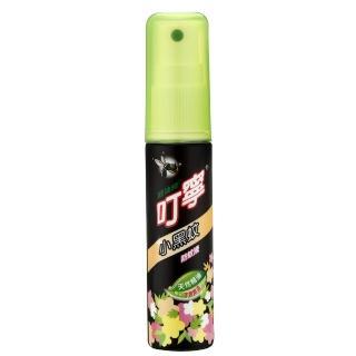 【叮寧】小黑蚊防蚊液隨身瓶 25ml