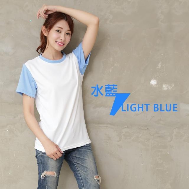 【MI MI LEO】台灣製吸濕排汗配色T恤-水藍(短袖T恤#T恤#吸濕排汗衣#超舒適#夏季必備)