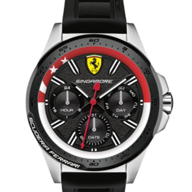 【FERRARI 法拉利】極勁橡膠帶腕錶/新加坡(FA0870014)