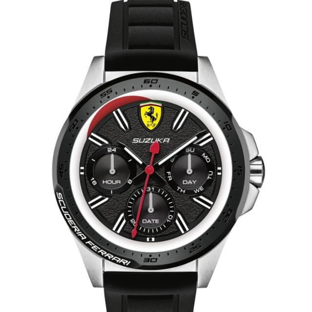 【FERRARI 法拉利】極勁橡膠帶腕錶/日本(FA0870013)