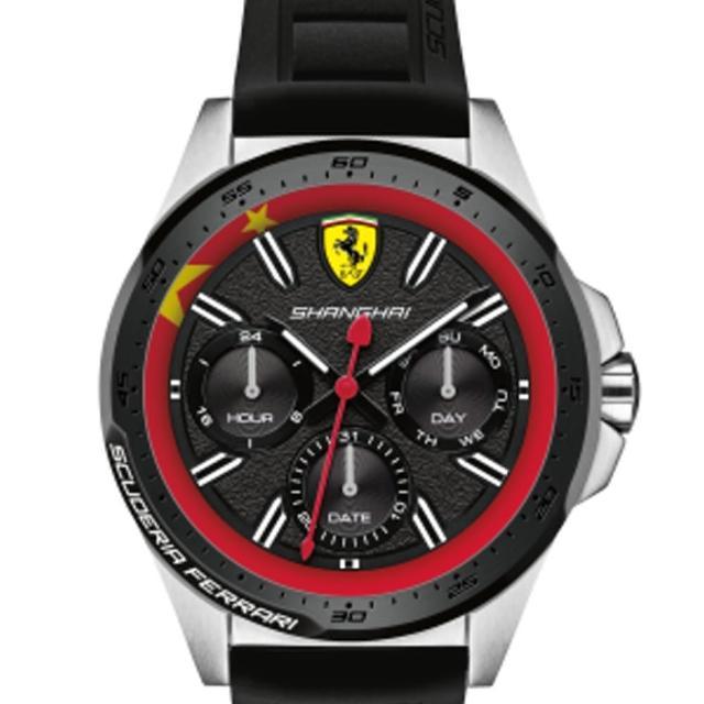 【FERRARI 法拉利】極勁橡膠帶腕錶/中國(FA0870011)