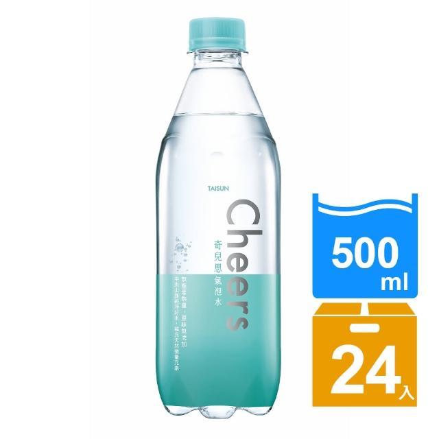 【泰山】Cheers氣泡水500ml(24入/箱)