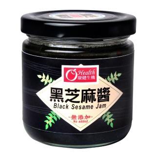 【康健生機】黑芝麻醬(200g/罐)