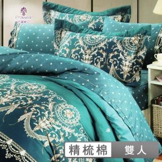 【巴麗維亞】皇室品味(頂級雙人活性精梳棉六件式床罩組台灣精製)