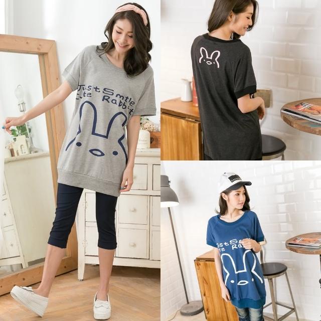 【衣心衣意中大尺碼】卡哇依傭懶兔圖印接色長版上衣(黑-藍-灰SL1A3261)