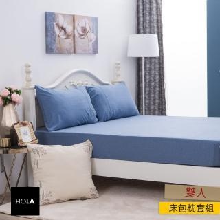 【HOLA】HOLA 自然針織素色床包枕套組雙人摩卡藍