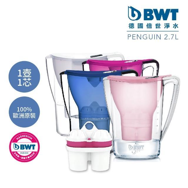 【BWT德國倍世】Mg2+鎂離子健康濾水壺2.7L–限定粉(內含濾芯*1)