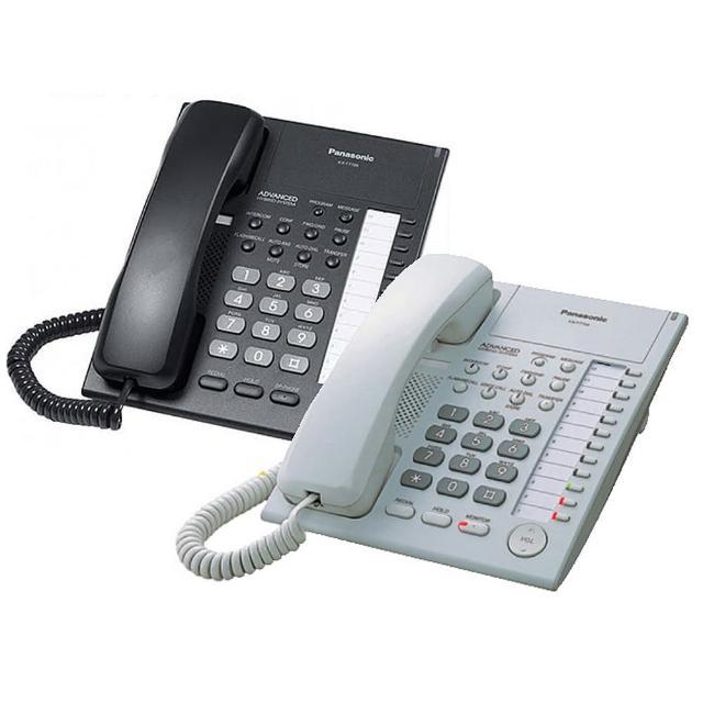 【Panasonic 國際牌】KX-T7750 X 總機用話機