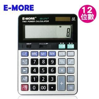【E-MORE】可調稅率12位專業商用計算機DS-2TV+