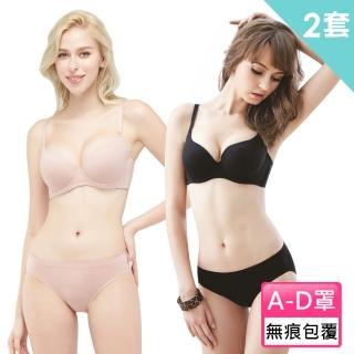 【思薇爾】無痕美人系列A-D罩壓模素面無痕內衣2套組(隨機出貨)