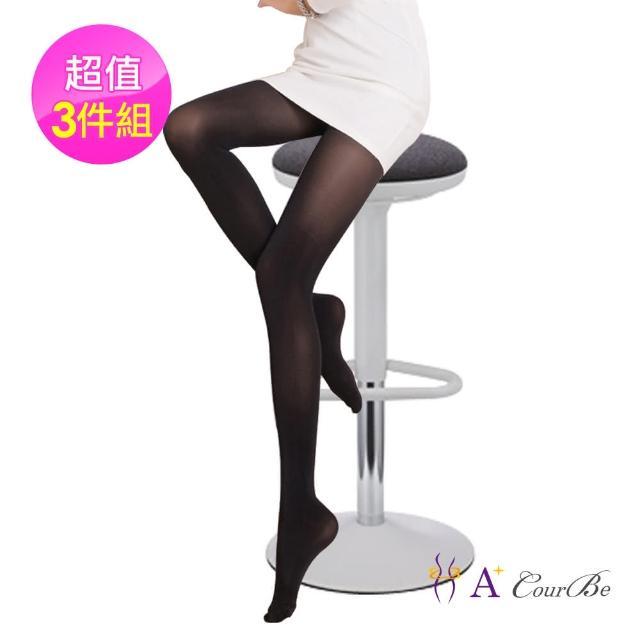 【A+Courbe】★好評秒塑★新560丹分段快塑薄型加壓機能褲襪-三件組(壓力襪/爆瘦腿襪/靜脈曲張襪)
