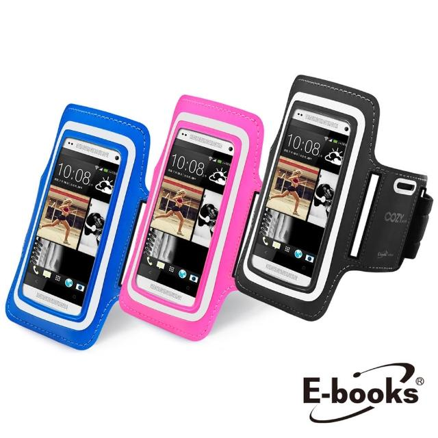 【E-books】N10 智慧手機5.7吋運動手臂套-三色可選(12H)