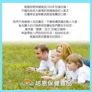 【美國培恩】葉黃素30mg加強膠囊6入組(葉黃素30mg-60粒)