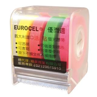【優而適Eurocel】優而適小管芯活貼螢光膠帶M001/4色/9mm×20M/盒(膠帶)