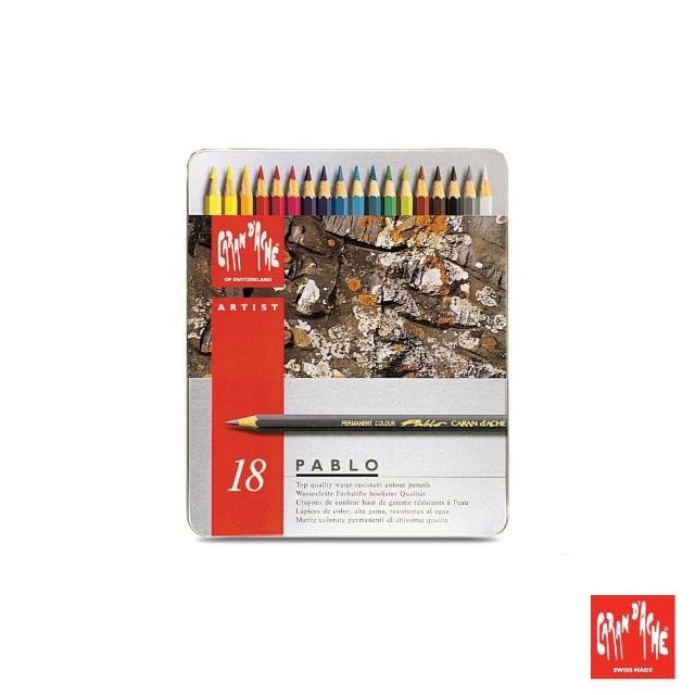 【CARAN d'ACHE】專業系列 油性色鉛筆18色(原廠正貨)