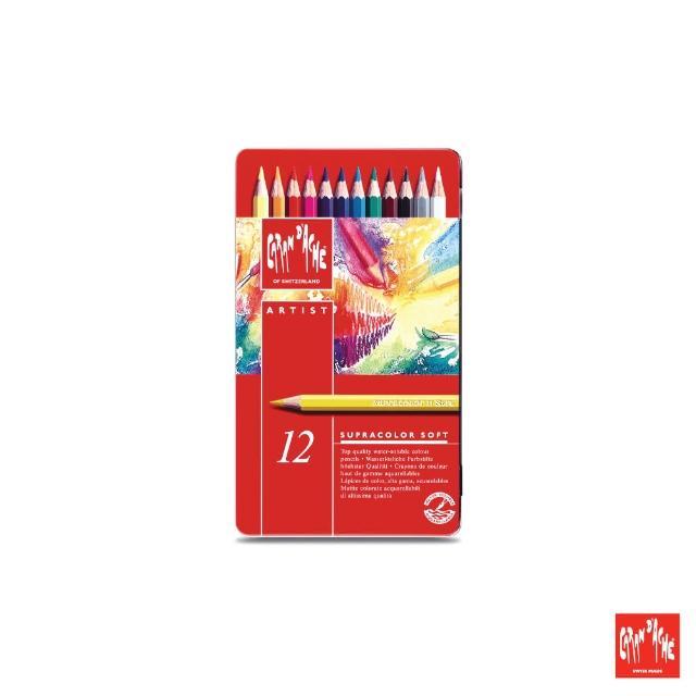 【CARAN d'ACHE】專業系列 水溶性色鉛筆12色(原廠正貨)