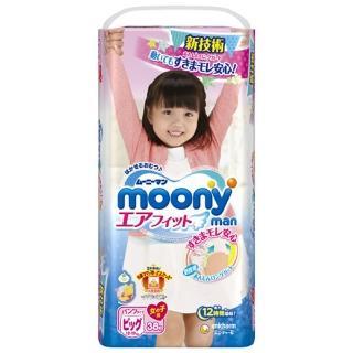 【滿意寶寶】日本頂級超薄紙尿褲-女用XL(38片 x 4包/箱)