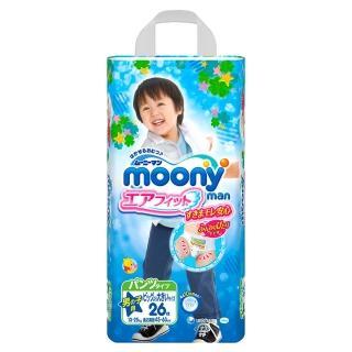 【滿意寶寶】日本頂級超薄紙尿褲-男用XXL(26片 x 3包/箱)