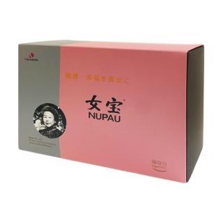 【莊淑旂博士】素食女寶12g*21包(贈福康2日體驗組*3 效期2017/12/07)