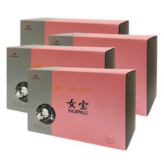 【莊淑旂博士】莊淑旂博士 女寶(4盒特惠組)