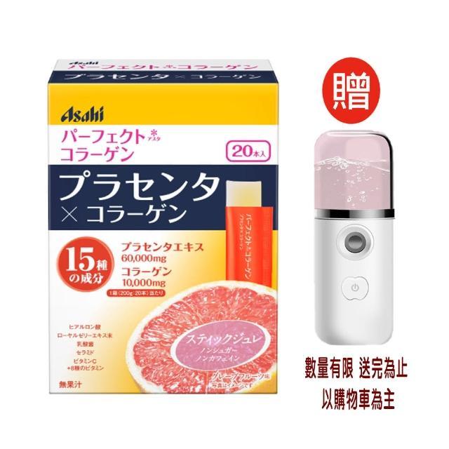 【日本Asahi】朝日膠原蛋白果凍條-葡萄柚味(20支/盒)