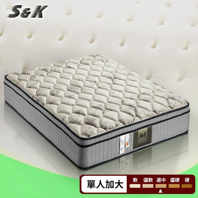 【S&K】高蓬度涼感紗+乳膠+防蹣抗菌蜂巢式獨立筒床墊-單人3.5尺