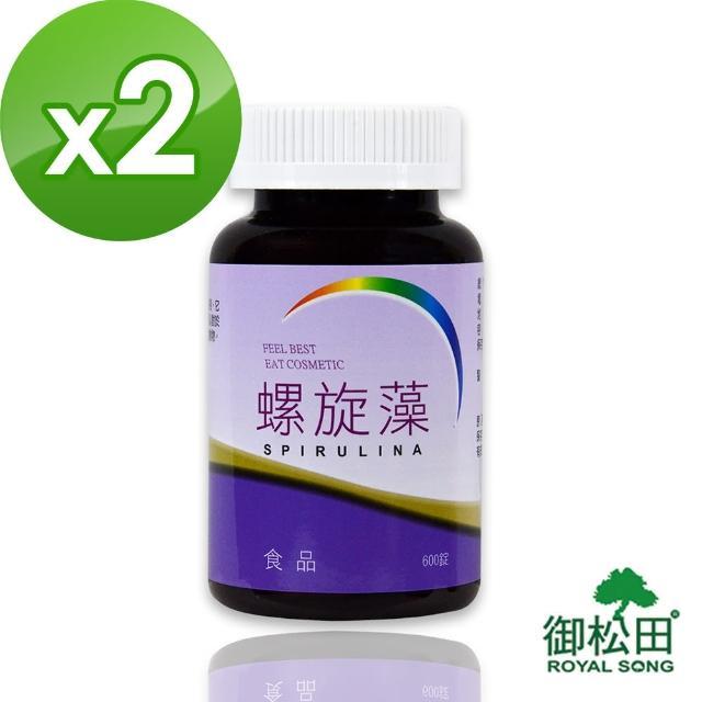 【御松田】螺旋藻X2罐(600錠/瓶)
