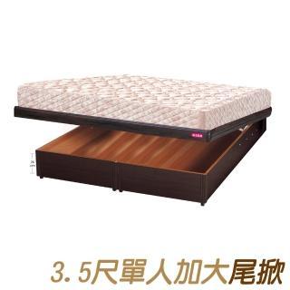 【AB】收納3.5尺單人加大安全裝置尾掀床(5色可選)