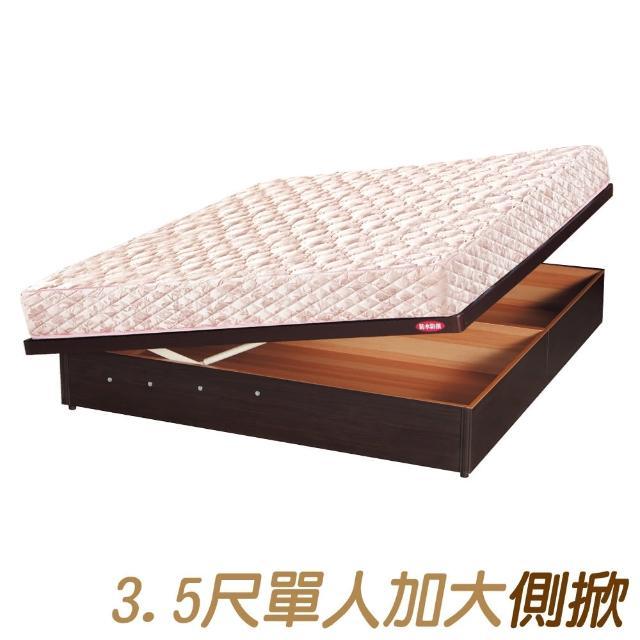【AB】收納3.5尺單人加大安全裝置側掀床(5色可選)