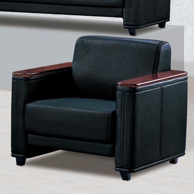 【H&D】黑皮沙發單人椅(皮沙發)
