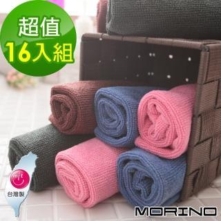 【MORINO摩力諾】超細纖維擦拭巾(16入組)