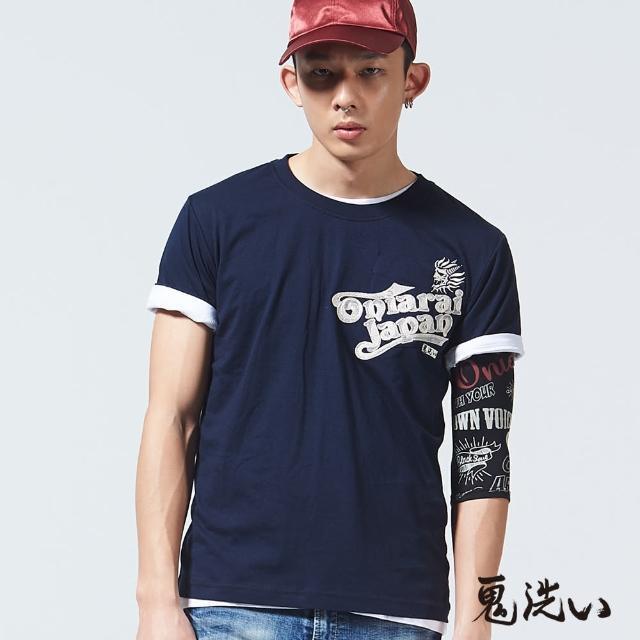 【BLUEWAY-鬼洗】假口袋繡字鬼頭短袖T恤