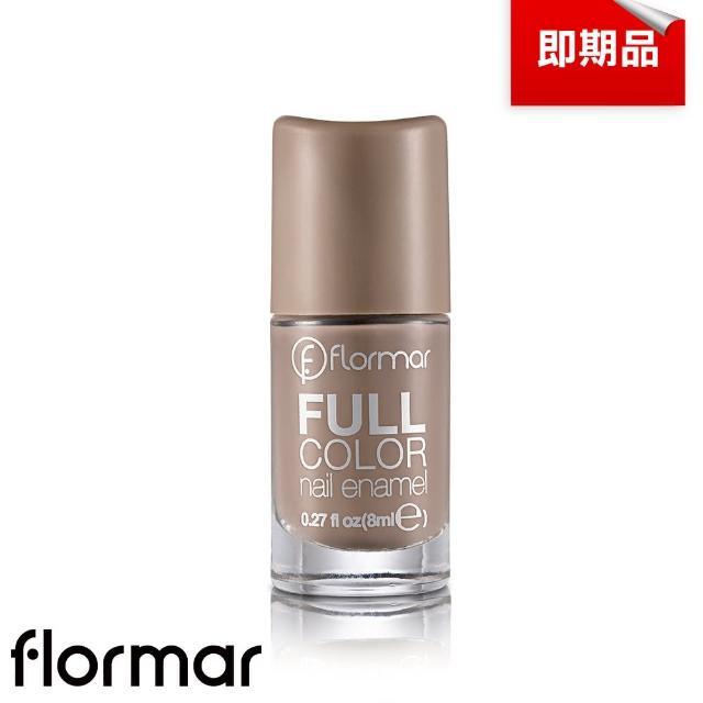 【法國 Flormar】沐浴巴黎系列玩色指甲油(FC07安潔莉娜熱巧克力)