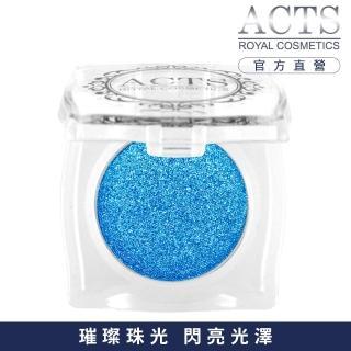 【ACTS 維詩彩妝】璀璨珠光眼影 璀璨法國藍6507