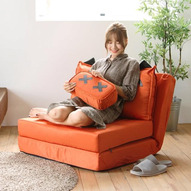 【樂活主義】日式可愛多功能沙發床/坐墊/靠背坐椅/靠枕/床墊(四色可選)