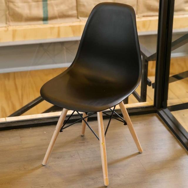 【IDEA】Cecil 北歐經典原創休閒椅(餐椅 戶外椅)