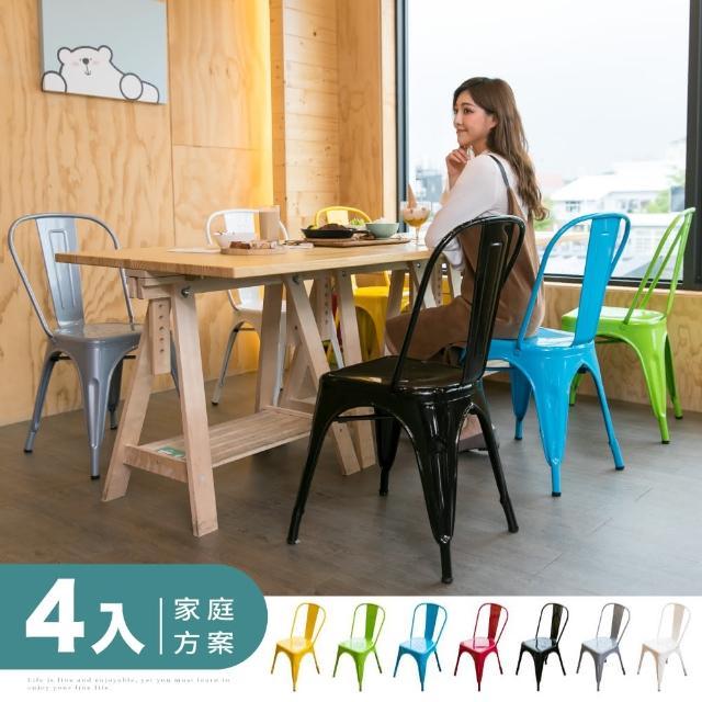 【IDEA】Loft 英式工業簡約造型高背鐵椅(休閒椅 / 餐椅)