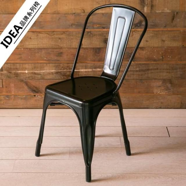 【Ashley House】Loft 英式工業簡約造型高背鐵椅(休閒椅 / 餐椅)