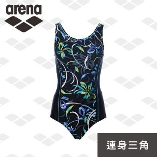 【arena 限量 春夏日本款】女士 休閒運動款 連身低衩三角泳衣 保守 U背 運動顯瘦(L7222WV)