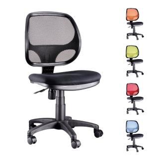 【AS】Office必備全網辦公椅(五色可選)