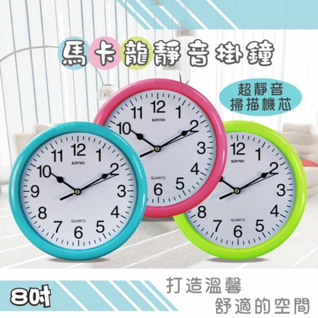 【KINYO】8吋精緻掃描掛鐘(CL-108)