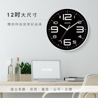 【KINYO】369 時尚靜音掛鐘(CL-122)
