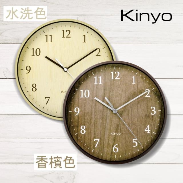 【KINYO】自然風木紋掛鐘(CL-155)