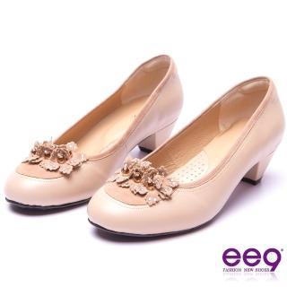 【ee9】經典手工-都會優雅異材質併接鑽飾造型花朵跟鞋*卡其(跟鞋)