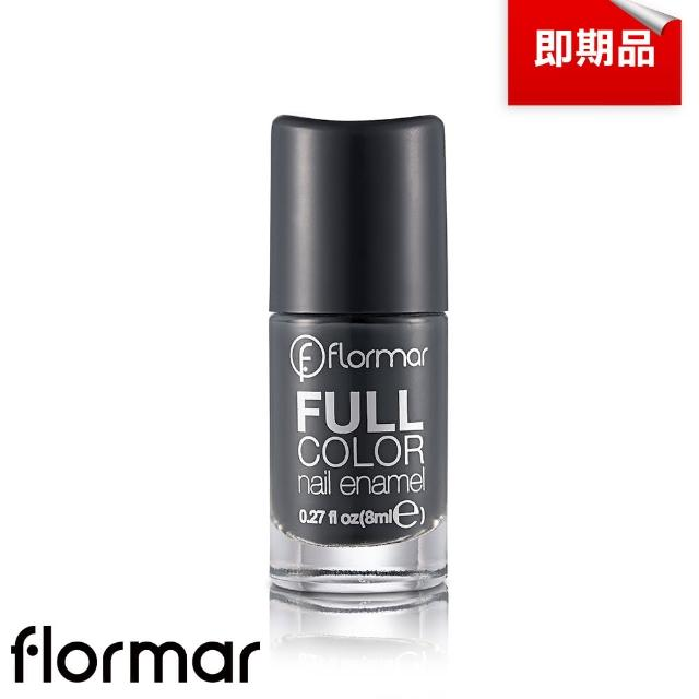 【法國 Flormar】沐浴巴黎系列玩色指甲油(FC30法式搖滾)