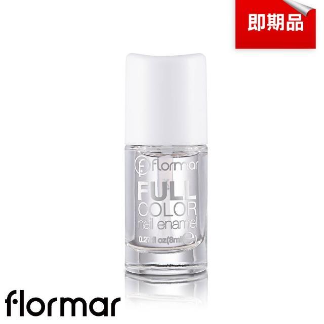 【法國 Flormar】沐浴巴黎系列玩色指甲油(FC36隱形斗篷)