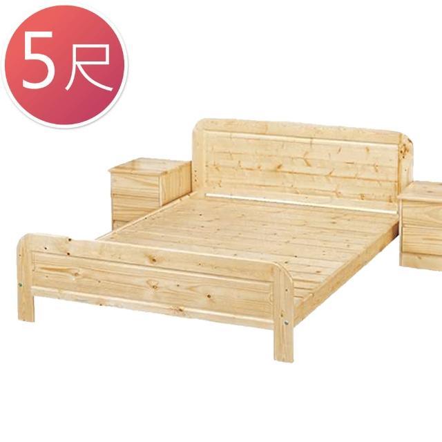 【Bernice】簡約松木5尺雙人床架