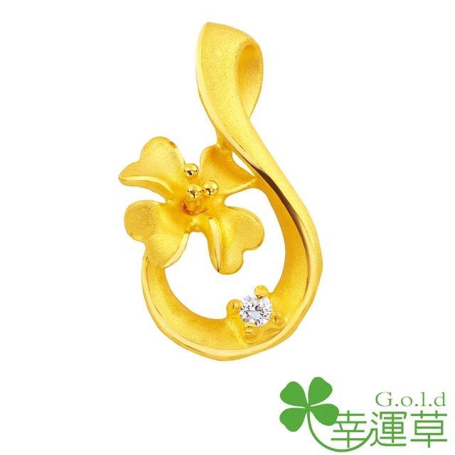 【幸運草clover gold】嬌美 鋯石+黃金墜