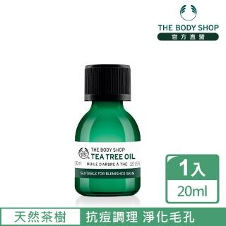 【THE BODY SHOP】茶樹精油(20ML)